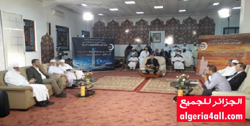 لجنة الأهلة بث مباشر