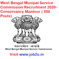 West Bengal Munipal Service Commission Recruitment 2020, Conservancy Mazdoor