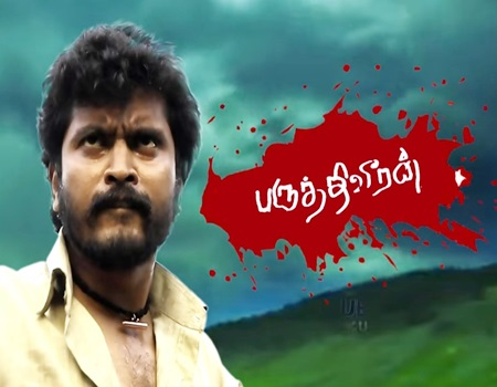 Paruthiveeran Mass Scene Recreated by sidhu sid