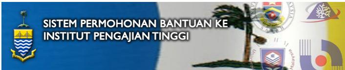Biasiswa Pendidikan Anak Pulau Pinang