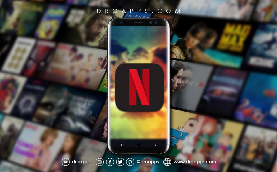 تحميل نتفليكس Netflix APK للأندرويد 2021 - تنزيل نت فليكس Netflix أخر إصدار