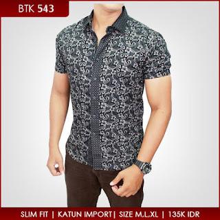 Model Baju Batik Kombinasi Buat Cowok