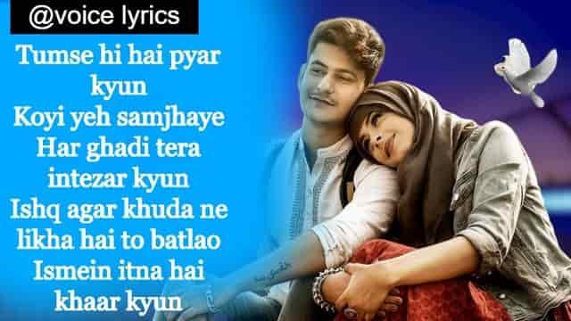 Kyun Lyrics In Hindi