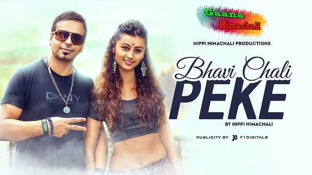 Bhavi Chali Peke, Fukya tu mp3 Song Download Kaku Ram Thakur ~ Gaana Himachali