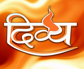 DIVYA TV is now available on new frequency from DISH tv nss6/ses8