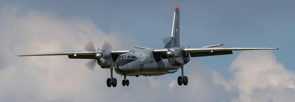 Ан-26G – загадковий ганшип Blackwater