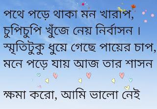 Khoma Koro Lyrics Anupam Roy
