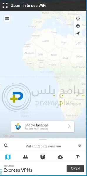 تحديد الموقع الجغرافي تطبيق وايفاي ماب