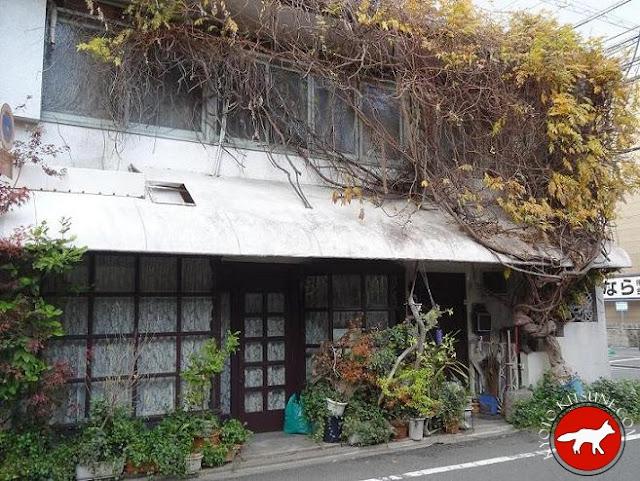 Maison incroyable en centre ville de Kyoto