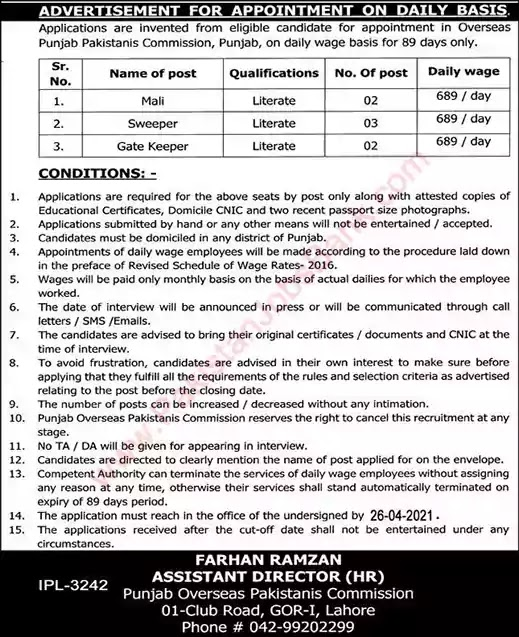 New Jobs in Pakistan Punjab Overseas Pakistanis Commission Lahore Jobs 2021