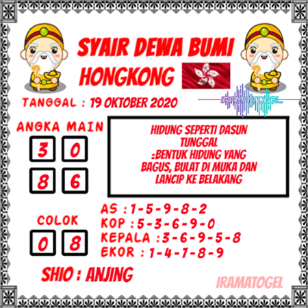 Syair Dewa Bumi HK Senin 19 Oktober 2020
