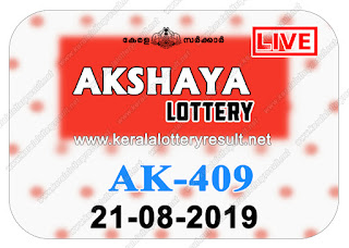 KeralaLotteryResult.net, kerala lottery kl result, yesterday lottery results, lotteries results, keralalotteries, kerala lottery, keralalotteryresult, kerala lottery result, kerala lottery result live, kerala lottery today, kerala lottery result today, kerala lottery results today, today kerala lottery result, Akshaya lottery results, kerala lottery result today Akshaya, Akshaya lottery result, kerala lottery result Akshaya today, kerala lottery Akshaya today result, Akshaya kerala lottery result, live Akshaya lottery AK-409, kerala lottery result 21.08.2019 Akshaya AK 409 21 August 2019 result, 21 08 2019, kerala lottery result 21-08-2019, Akshaya lottery AK 409 results 21-08-2019, 21/08/2019 kerala lottery today result Akshaya, 21/8/2019 Akshaya lottery AK-409, Akshaya 21.08.2019, 21.08.2019 lottery results, kerala lottery result August 21 2019, kerala lottery results 21th August 2019, 21.08.2019 week AK-409 lottery result, 21.8.2019 Akshaya AK-409 Lottery Result, 21-08-2019 kerala lottery results, 21-08-2019 kerala state lottery result, 21-08-2019 AK-409, Kerala Akshaya Lottery Result 21/8/2019