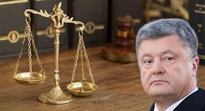 Порошенко внес в парламент законопроект об Антикоррупционном суде