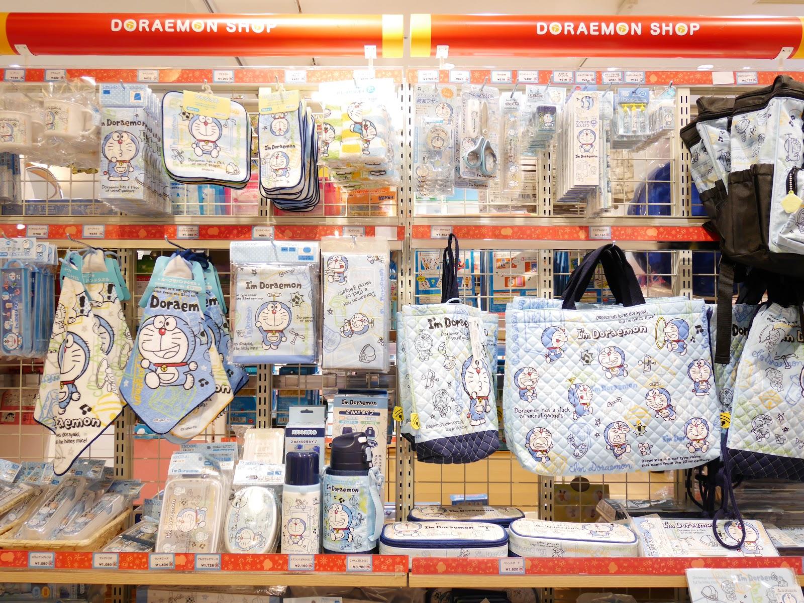 Entry Bergambar Hokkaido Day 1 Media Panas Tcash Vaganza 39 Bantal Mobil 3 In Mini Mouse Aksesoris Semua Barang Doraemon Je Dah Nama Skypark Kan Kedai Cenderahati All La Takkan Upin Ipin Pulek Keke
