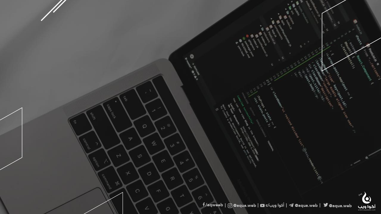 تقنيات برمجية مطلوبة في العمل الحر و الـ Freelance