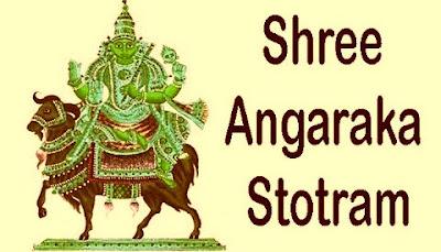 Shree Angaraka Stotram
