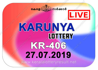 KeralaLotteryResult.net, kerala lottery kl result, yesterday lottery results, lotteries results, keralalotteries, kerala lottery, keralalotteryresult, kerala lottery result, kerala lottery result live, kerala lottery today, kerala lottery result today, kerala lottery results today, today kerala lottery result, Karunya lottery results, kerala lottery result today Karunya, Karunya lottery result, kerala lottery result Karunya today, kerala lottery Karunya today result, Karunya kerala lottery result, live Karunya lottery KR-406, kerala lottery result 27.07.2019 Karunya KR 406 27 july 2019 result, 27 07 2019, kerala lottery result 27-07-2019, Karunya lottery KR 406 results 27-07-2019, 27/07/2019 kerala lottery today result Karunya, 27/7/2019 Karunya lottery KR-406, Karunya 27.07.2019, 27.07.2019 lottery results, kerala lottery result July 27 2019, kerala lottery results 27th July 2019, 27.07.2019 week KR-406 lottery result, 27.7.2019 Karunya KR-406 Lottery Result, 27-07-2019 kerala lottery results, 27-07-2019 kerala state lottery result, 27-07-2019 KR-406, Kerala Karunya Lottery Result 27/7/2019