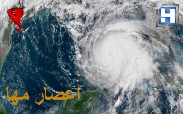 اعصار مها, اعصار مها ضمن موجة اعاصير متلاحقة, حالة جوية, اعصار كيار, الارصاد الجوية, الهيئة العامة للطيران المدني, مقياس الاعاصير,