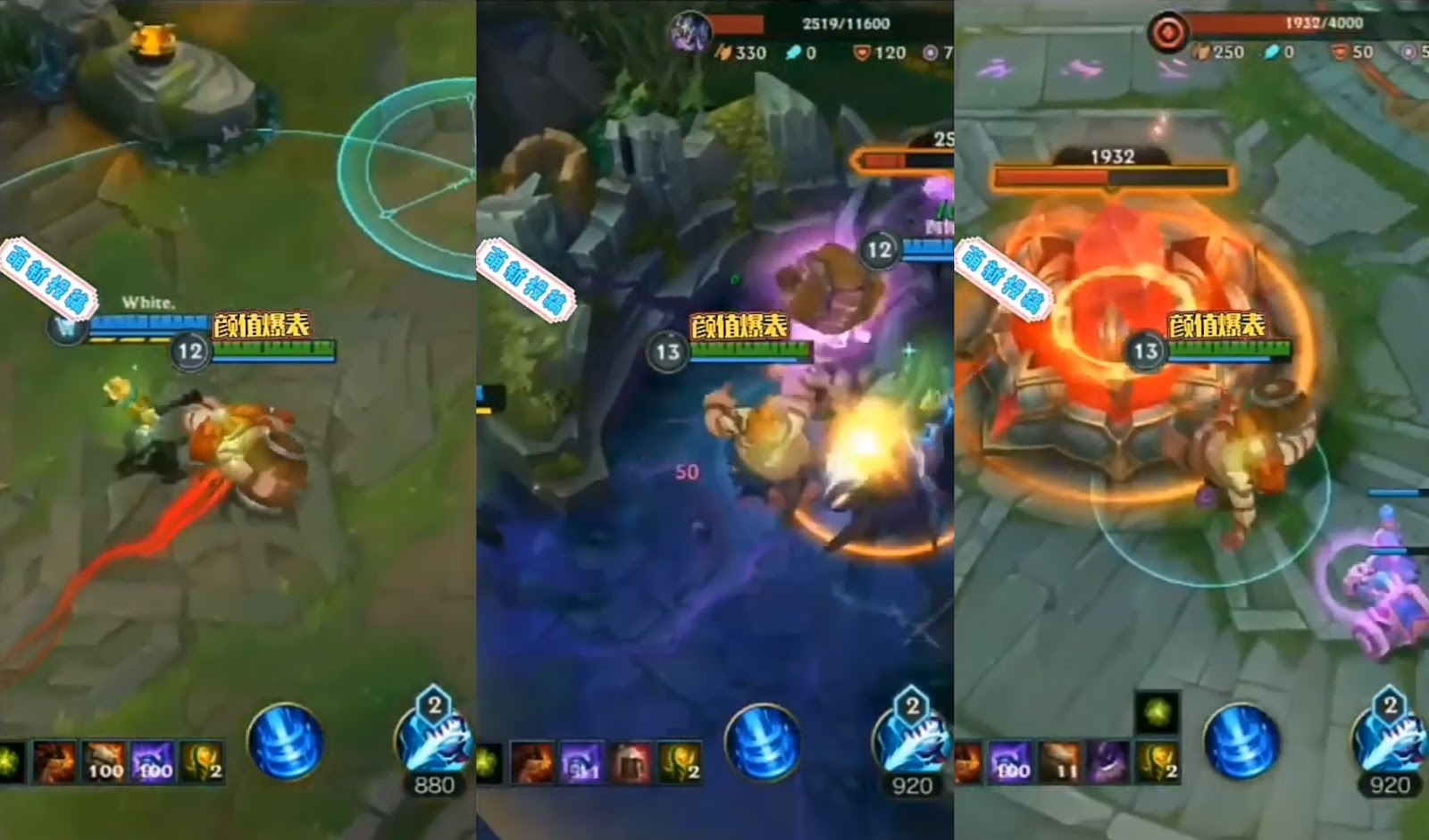 LOL Mobile (game LMHT) phiên bản Trung Quốc cho Android