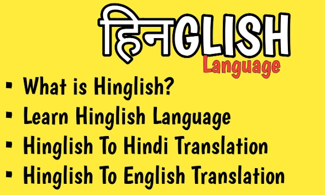 Learn Hinglish Language writing and Reading - HinglishStory.Com