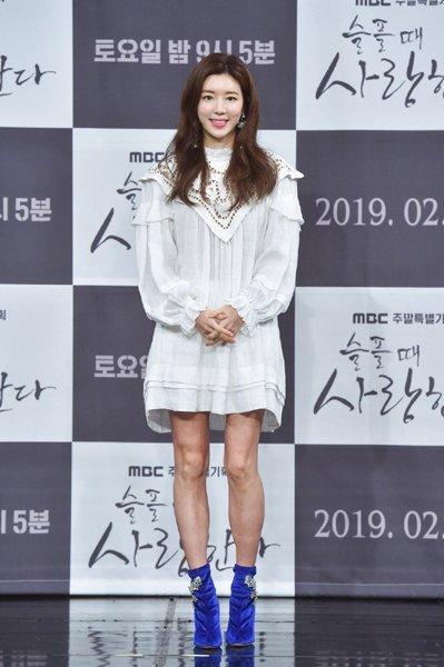 Park Han Byul'un eşi, Katalk konuşmaları hakkında açıklama yapmayı reddetti