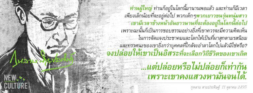 375113_522935821101214_2021510003_n.jpg