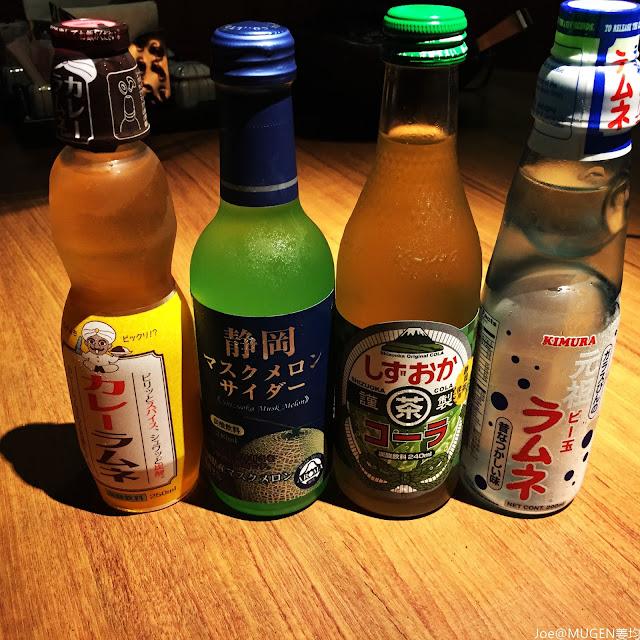IMG 7589 - 【熱血採訪】一中結合LoungeBar 的 MUGEN 姜均日式手創sushi Bar @空運海鮮@日式手做料理@平價定食