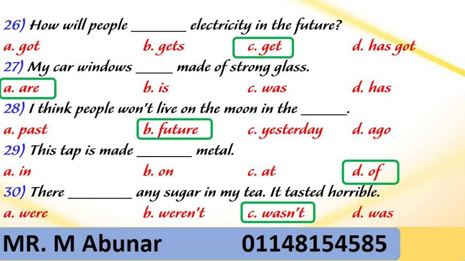 مراجعات اللغة الانجليزية للصف الاول الاعدادي ترم ثاني بالاجابات 6