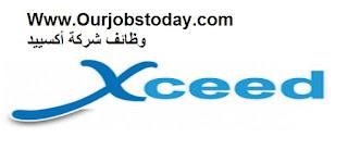 مطلوب موظفين خدمة عملاء لشركة تكييفات مصر براتب يصل الى 3347 + اوفر تايم