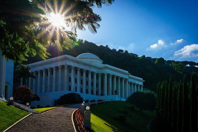 Здание Всемирного Дома Справедливости