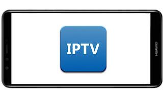 تنزيل برنامج IPTV Pro mod premium مهكر مدفوع بدون اعلانات بأخر اصدار من ميديا فایر للاندرويد.