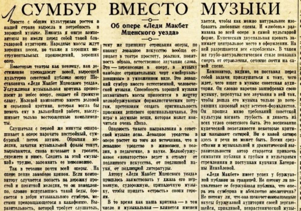 literatura paraibana quinta sinfonia stalin stalinismo ditadura comunista sovietica shostakovich musica classica erudita