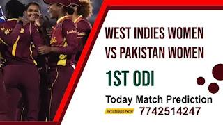 Womens ODI, Match 1st: Pakistan Womens vs West Indies Womens Today cricket match prediction 100 sure
