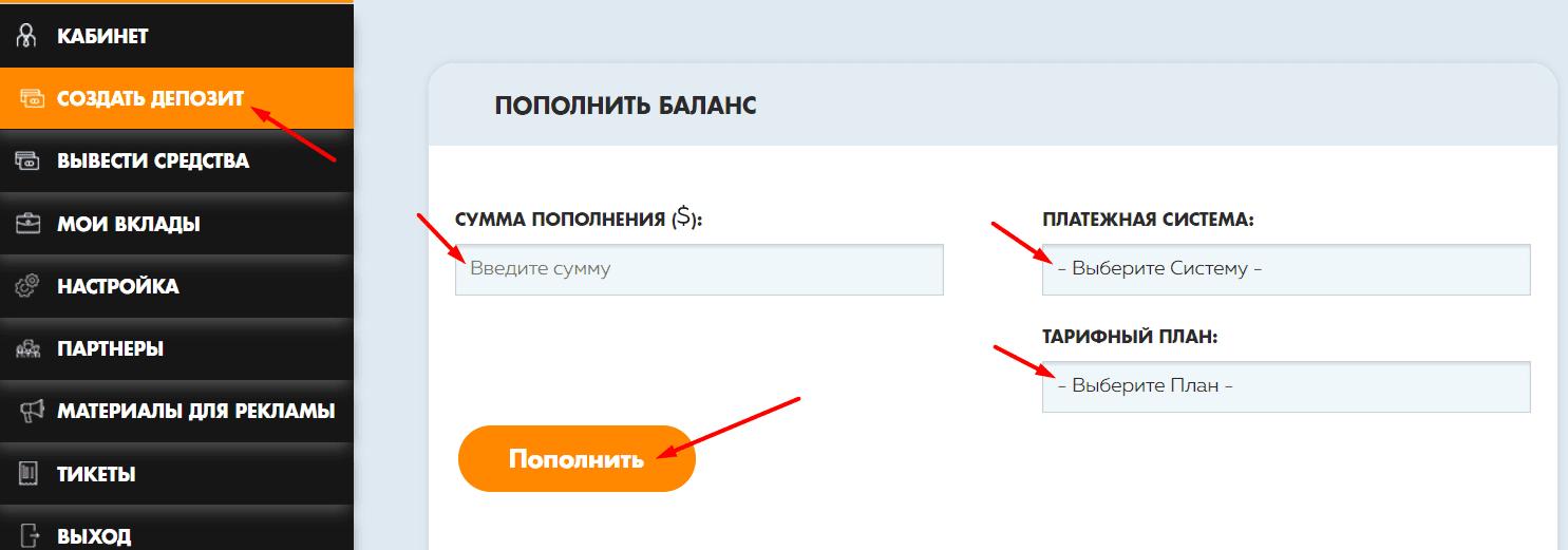 Регистрация в Simple PRO 3