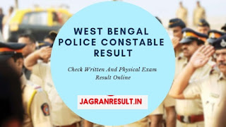 west bengal police constable result 2019, west bengal police result 2019, wb police male constable result 2019, wbp constable result 2019, male wbp constable preliminary exam result 2019, west bengal police recruitment board result, www.policewb.gov.in result 2019 2020, west bengal police recruitment board result 2018