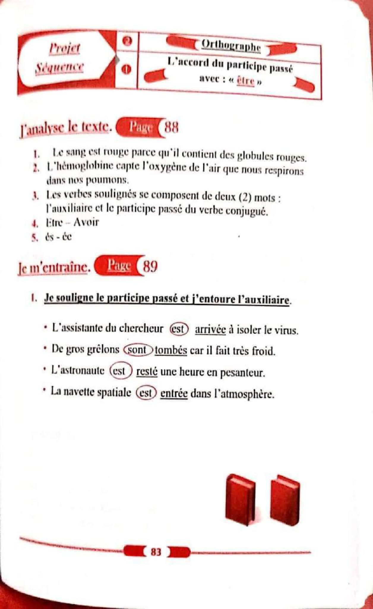 حل تمارين صفحة 89 الفرنسية للسنة الأولى متوسط الجيل الثاني