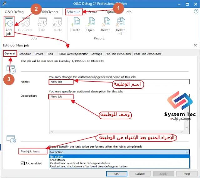 برنامج o&o defrag إجعل جهاز الكمبيوتر أسرع وحل مشكلة تهنيج الكمبيوتر