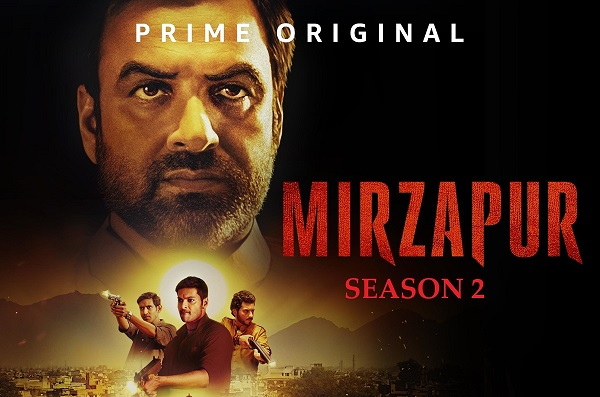 Mirzapur 2 new upcoming movie first look, Poster of Pankaj, Ali, Shweta next web series download first look Poster, release date