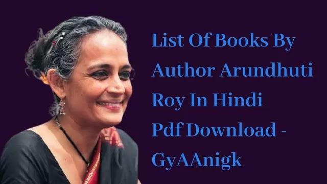Books By Indian Author Arundhuti Roy Pdf - GyAAnigk