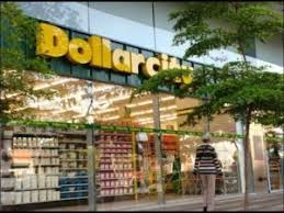 Tiendas Dollarcity - Popayan