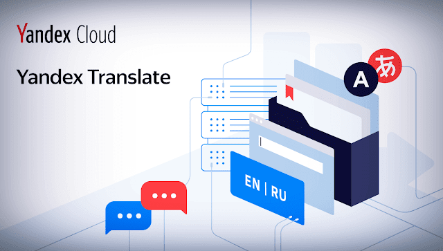 موقع-Yandex-Translate