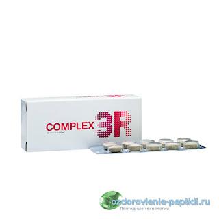 Комплекс 3R-  антиоксидантный комплекс на основе коэнзима Q10, ресвератрола и дигидрокверцетина