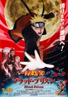 Download Naruto Shippuden Movie 5 Blood Prison Subtitle Indonesia