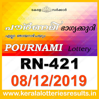 "Keralalotteriesresults.in, ""kerala lottery result 8 12 2019 pournami RN 421"" 8st December 2019 Result, kerala lottery, kl result, yesterday lottery results, lotteries results, keralalotteries, kerala lottery, keralalotteryresult, kerala lottery result, kerala lottery result live, kerala lottery today, kerala lottery result today, kerala lottery results today, today kerala lottery result,8 12 2019, 8.12.2019, kerala lottery result 8-12-2019, pournami lottery results, kerala lottery result today pournami, pournami lottery result, kerala lottery result pournami today, kerala lottery pournami today result, pournami kerala lottery result, pournami lottery RN 421 results 8-12-2019, pournami lottery RN 421, live pournami lottery RN-421, pournami lottery, 08/12/2019 kerala lottery today result pournami, pournami lottery RN-421 8/12/2019, today pournami lottery result, pournami lottery today result, pournami lottery results today, today kerala lottery result pournami, kerala lottery results today pournami, pournami lottery today, today lottery result pournami, pournami lottery result today, kerala lottery result live, kerala lottery bumper result, kerala lottery result yesterday, kerala lottery result today, kerala online lottery results, kerala lottery draw, kerala lottery results, kerala state lottery today, kerala lottare, kerala lottery result, lottery today, kerala lottery today draw result"