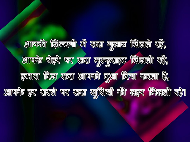 motivational hindi thought photos