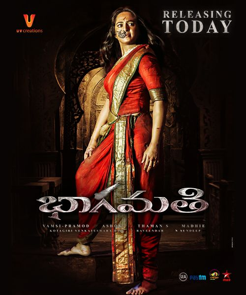 Anushka Bhaagamathie Movie Review , Anushka Bhaagamathie Review,Anushka  Anushka Bhaagamathie  review, Anushka Bhaagamathie updates, Anushka Bhaagamathie hit or flop, Anushka Bhaagamathie Ratings, Anushka Bhaagamathie cinema review, Anushka Bhaagamathie movie ratings, Anushka Anushka Bhaagamathie collections  Bhaagamathie Movie Review , Bhaagamathie Review,Anushka  Bhaagamathie  review, Bhaagamathie updates, Bhaagamathie hit or flop, Bhaagamathie Ratings, Bhaagamathie cinema review, Bhaagamathie movie ratings, Bhaagamathie collections