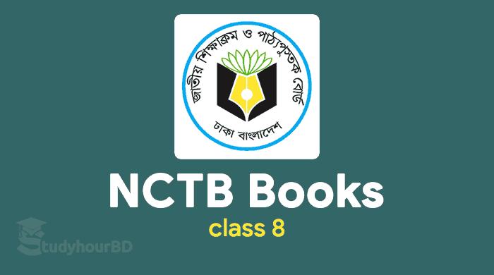 NCTB Books of Class 8