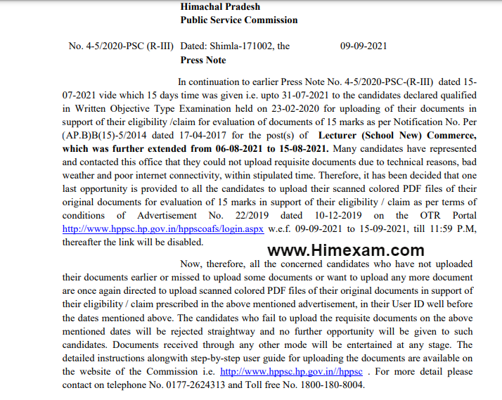 important notice for the post of Lecturer (School New) Commerce:- HPPSC Shimla