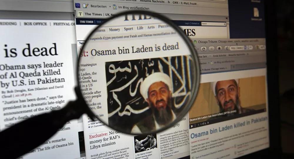 ما قصة بكر بن لادن الذي اعتقلته السعودية 3 سنوات وما علاقته بزعيم القاعدة