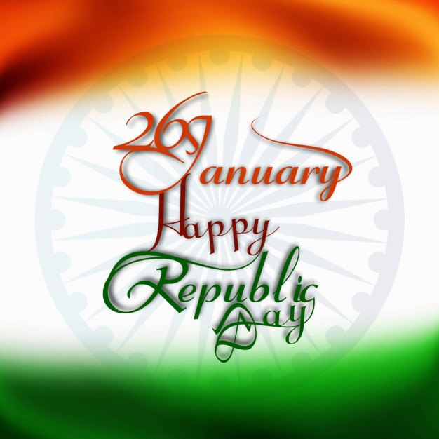 Happy Republic Day 2018 Gif Images